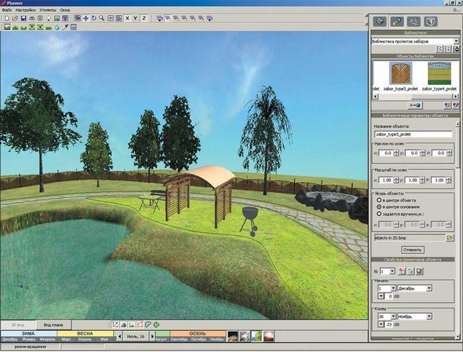 Скриншот интерфейса X-designer
