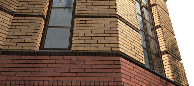 Отделка фасада гиперпрессованным кирпичом