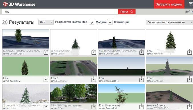 Пример поиска 3D объекта «ель» в Sketchup