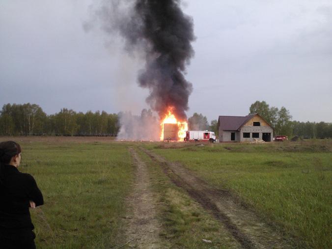 Дом подожгли детишки